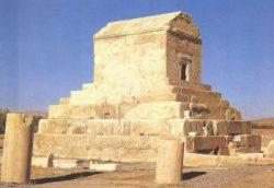 Искусство Ахеменидов